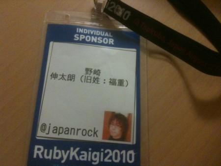 f:id:japanrock_pg:20100830021554j:image