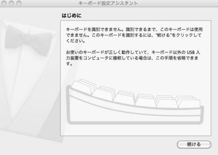 f:id:japanrock_pg:20101117000027j:image