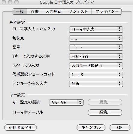 f:id:japanrock_pg:20101117000107j:image