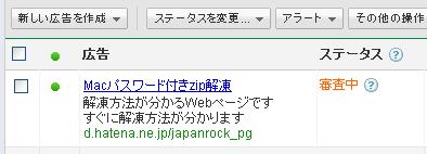 f:id:japanrock_pg:20101230173720p:image