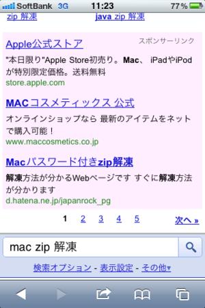 f:id:japanrock_pg:20110102120209p:image
