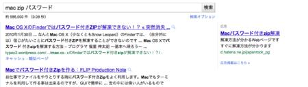 f:id:japanrock_pg:20110102120210p:image