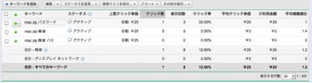 f:id:japanrock_pg:20110102120528p:image