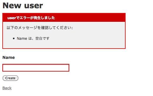 f:id:japanrock_pg:20110209194057j:image