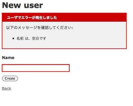 f:id:japanrock_pg:20110209194139j:image