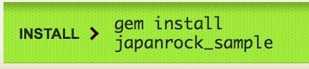 f:id:japanrock_pg:20110213013218j:image
