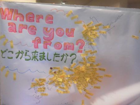 f:id:japanrock_pg:20110717172218j:image