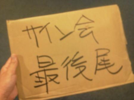 f:id:japanrock_pg:20110718122537j:image