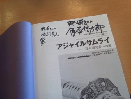 f:id:japanrock_pg:20110718124943j:image