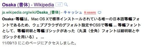f:id:japanrock_pg:20110914002400j:image