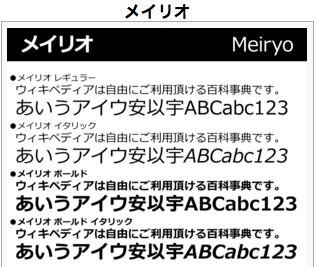 f:id:japanrock_pg:20110914002404j:image