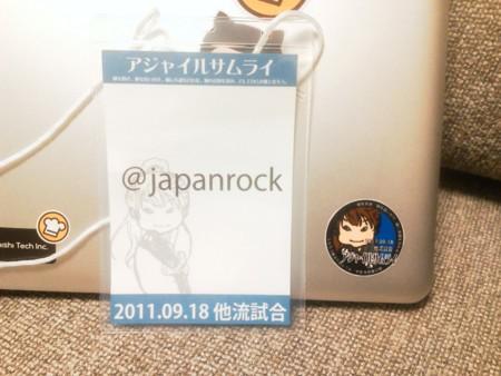 f:id:japanrock_pg:20110920005612j:image