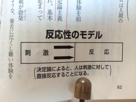f:id:japanrock_pg:20140323131211j:image