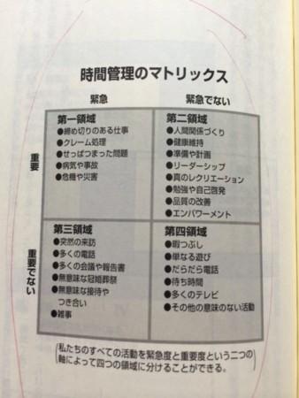 f:id:japanrock_pg:20140323181259j:image