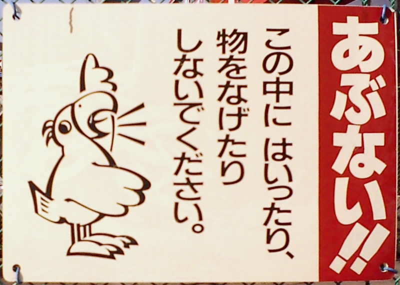 f:id:japantextures:20140427170022j:plain