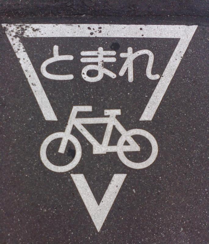 f:id:japantextures:20140427170115j:plain