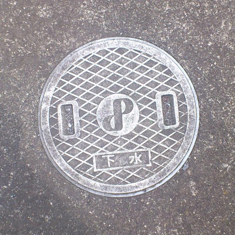 f:id:japantextures:20150818193451j:plain