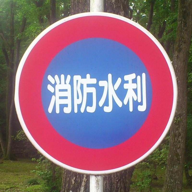f:id:japantextures:20150922030424j:plain