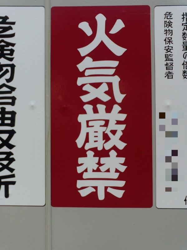 f:id:japantextures:20151011210547j:plain