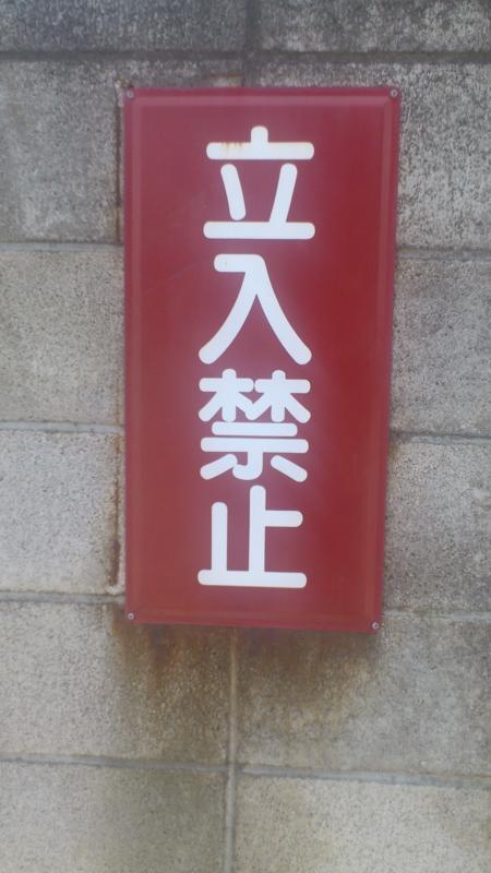 f:id:japantextures:20151011210552j:plain