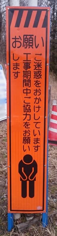 f:id:japantextures:20170323201149j:plain