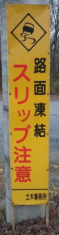 f:id:japantextures:20170325212023j:plain