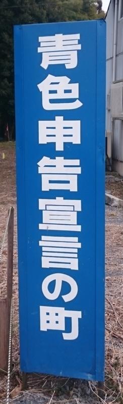 [テクスチャ][オブジェクト][標識][看板]