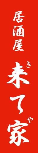 f:id:japantextures:20170420221650p:plain