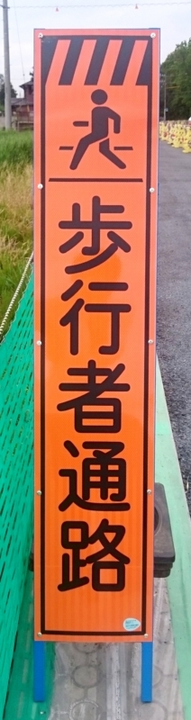 f:id:japantextures:20170603070937j:plain