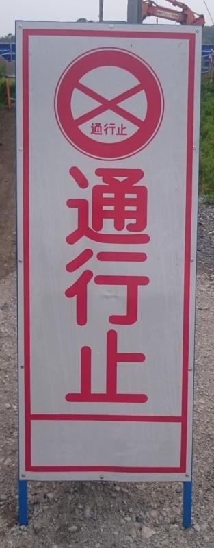 f:id:japantextures:20170603070941j:plain