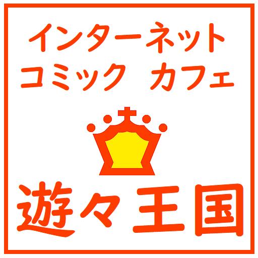 f:id:japantextures:20180202164828p:plain