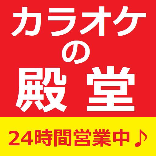 f:id:japantextures:20180202164835p:plain