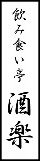 f:id:japantextures:20180315192837p:plain