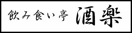 f:id:japantextures:20180315192842p:plain