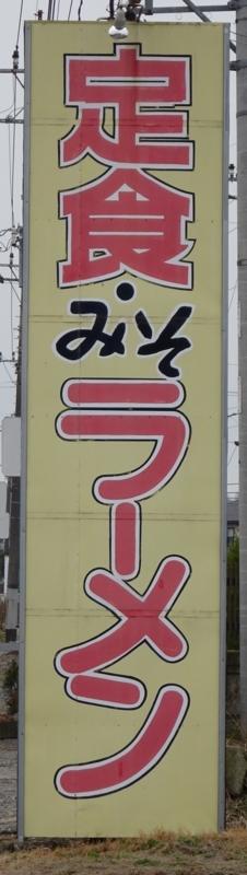 f:id:japantextures:20180316224255j:plain