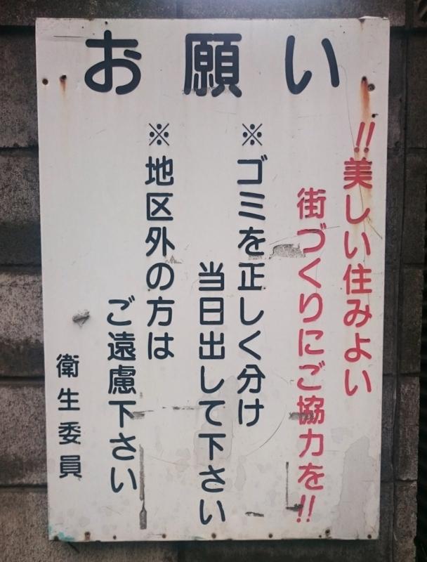 f:id:japantextures:20180316224312j:plain