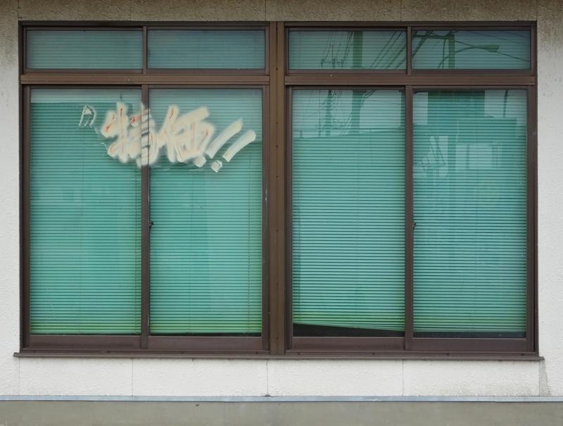 f:id:japantextures:20180913174419j:plain
