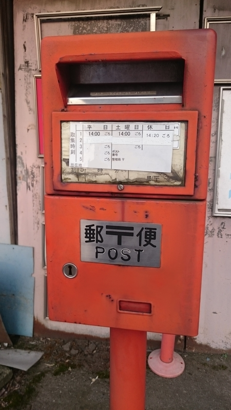 f:id:japantextures:20180915055217j:plain