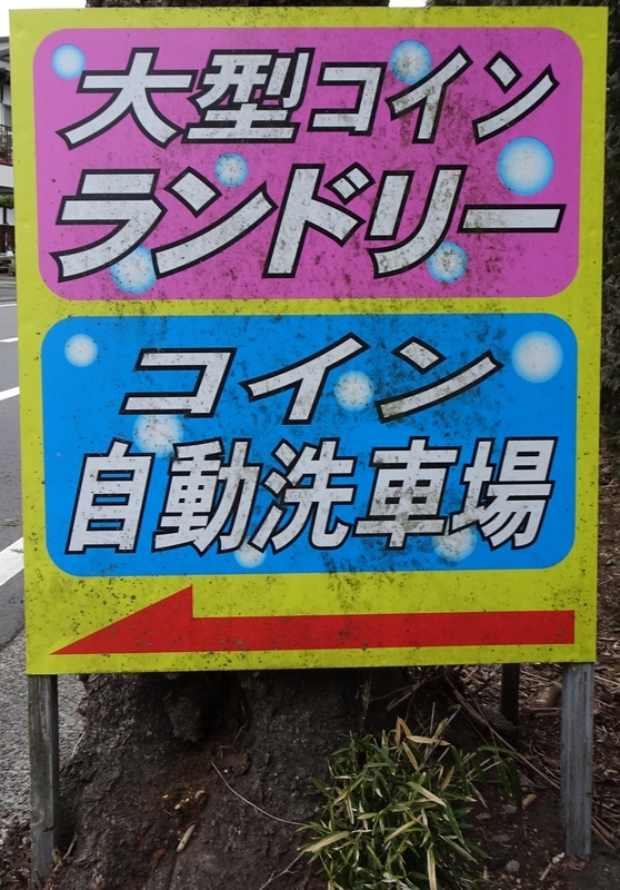 f:id:japantextures:20180916201259j:plain