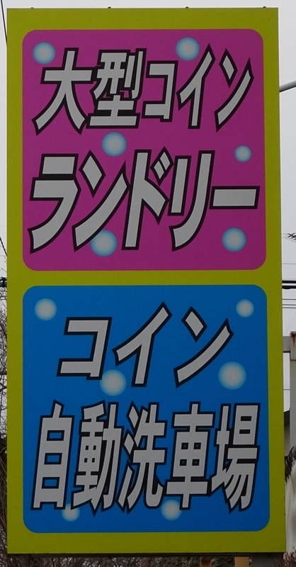 f:id:japantextures:20180916201313j:plain