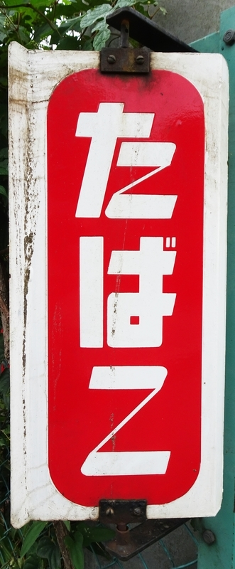 f:id:japantextures:20181224112744j:plain