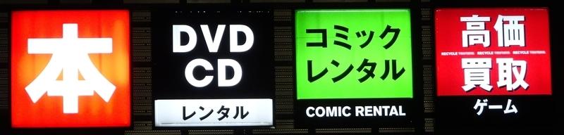 f:id:japantextures:20190629074012j:plain