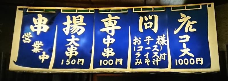 f:id:japantextures:20190629074026j:plain