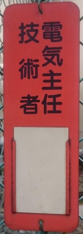 f:id:japantextures:20190630080608j:plain