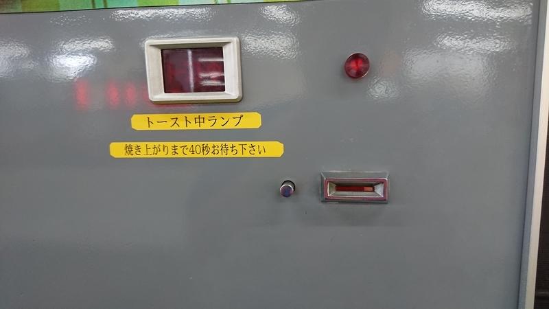 f:id:japantextures:20200428174724j:plain