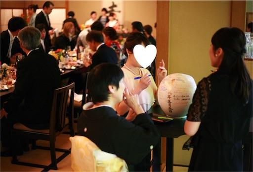 f:id:japantk:20170531153655j:image