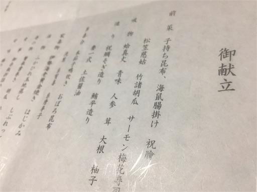 f:id:japantk:20170531212508j:image
