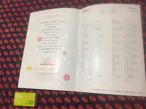 f:id:japantk:20170613075814j:image
