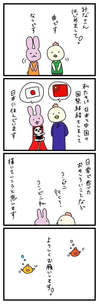 f:id:japantk:20170817152046j:plain