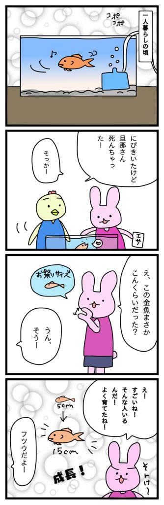 f:id:japantk:20170819093406p:plain